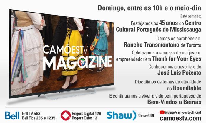 Camões TV Magazine - 2019-12-01