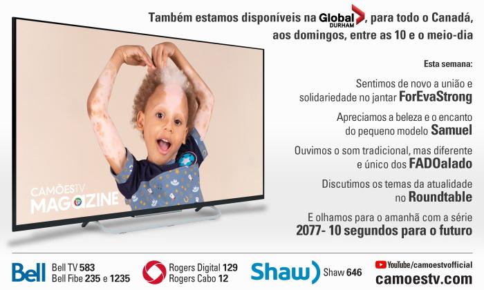 CamoesMag-Milenio-half-2020jan17