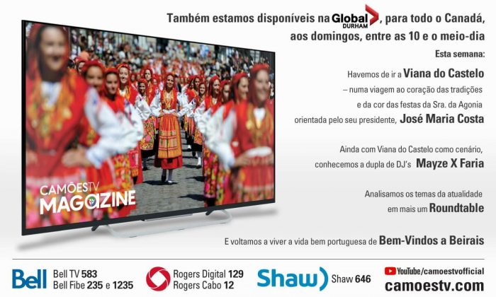 Camões TV Magazine - Portugal - canadá-2020fSep18